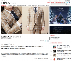 Openers_DOT・TAILOR
